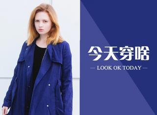 【今天穿啥】穿上皮裤做个酷女孩!
