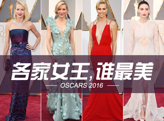 奥斯卡女明星10大最美造型 她们已拿下时尚圈的小金人