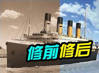 泰坦尼克号要重造了,2018年首航从中国到迪拜!