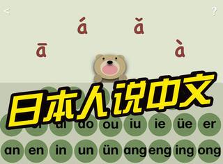 日本网友一人一句中文,这水平绝对宫斗戏看多了