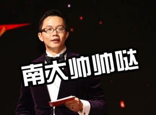 灵龙文化成立发布会 | 《九州缥缈录》《龙族》要影视化了,实力期待!