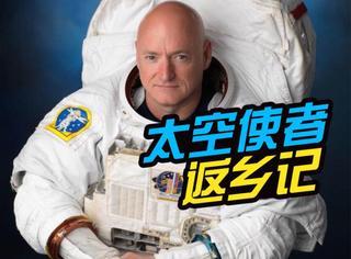 """宇航员Scott Kelly重返地球:他用340天完成NASA""""最长宇宙计划"""""""