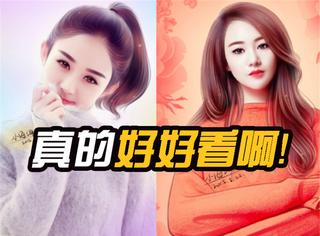郑爽赵丽颖大量网友手绘图,真心被惊艳美到了!