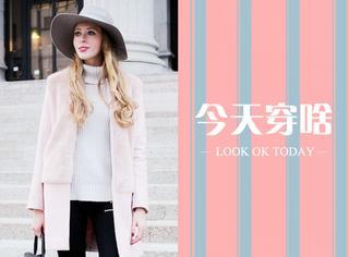 【今天穿啥】穿个粉色外套让你做个春日马卡龙!