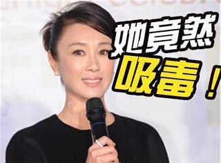 惊!《封神榜》饰演妲己的傅艺伟吸毒被抓,朝阳群众辛苦了!