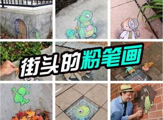 为了出一本童书,他用一根粉笔在街头墙角画了29年!