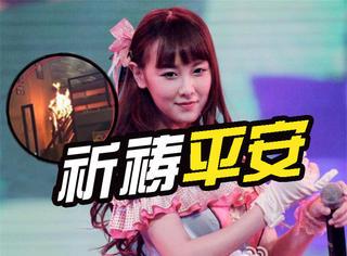 天!SNH48唐安琪使用打火机不当,整个人都烧起来了