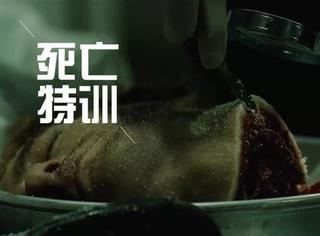 【重口味图解】放血割头、箭插喉咙、毒酸烧身,FBI探员深入无人岛惨遭游戏般屠杀!