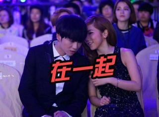 华晨宇邓紫棋:爱情不是在别人眼中配不配,而是你就是另一个我自己