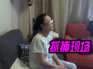 傅艺伟被抓视频曝光,警察当场盘问!
