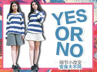 Yes Or No | 短裙到底要多短才能变成大长腿呢?
