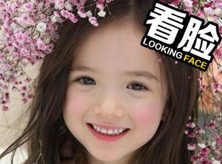 【看脸】只有7岁的英韩混血宝宝竟然把可爱与时尚诠释得如此到位!