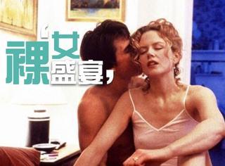 【电影教你啪啪啪】美艳少妇精神出轨高富帅军官,丈夫暴怒之下深入性爱派对!