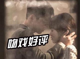 这么快就吻上了!《太阳的后裔》打破了韩剧八集定律!