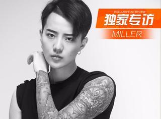 独家 | 专访网络爆红帅T米勒:我不怕出柜,我只是坚定所爱