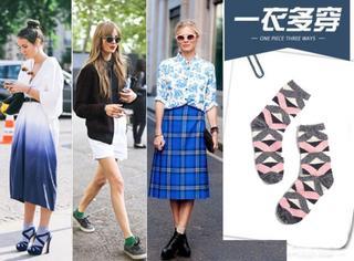 【一衣多穿】其实用一双棉袜子,就能穿遍春天所有的鞋子