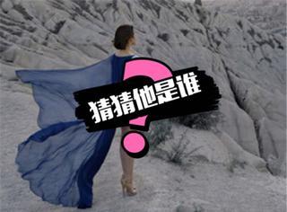 """【猜猜TA是谁】她是从小美到大的""""防腐剂女神"""",新剧正在热播!"""