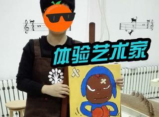 橘子君体验了把文艺青年的生活:用丙烯画艺术大师名作!