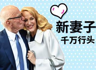 85岁默多克的新妻子,不仅戴了几千万的行头,竟然还是个传奇超模