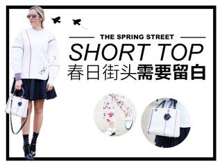 """这个春天不论怎么穿,你的身上都需要""""留白""""!"""