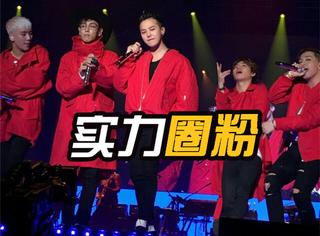 Bigbang首尔开唱,没想到台下有3个隐藏属性的中国艺人