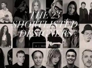 2016LVMH青年设计师大赛23位入围选手齐聚巴黎,他们都在想些什么?