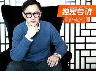 专访导演叶伟信:拍完《叶问3》,不想再身不由己了!