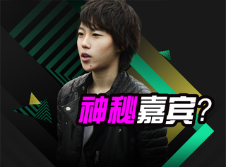 窦靖童加盟QQ音乐巅峰盛典,听说还有神秘嘉宾陪着来?