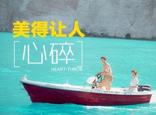 《太阳的后裔》中的海岛约会,原来是在这个美的让人心碎的地方!