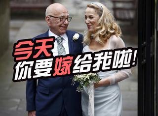 默多克第4次大婚:好好相爱,在84岁这年,春花烂漫!