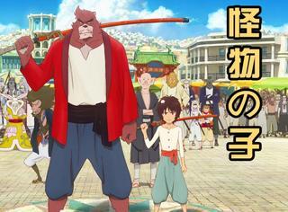当你们都在刷《疯狂动物城》的时候,我要选择这部期待已久的日本动画