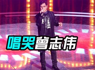 《谁是大歌神》今晚首播,谭咏麟竟然把曾志伟唱哭了?