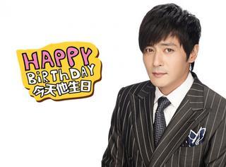【今天他生日】张东健:为炼演技正当红时告别影坛,永远的韩国第一男神