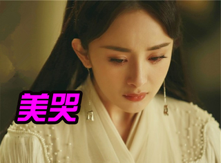 剧版《三生三世》首曝剧照,大幂幂古装美出新高度!