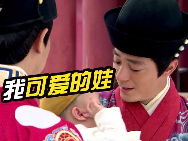 从霍建华、吴亦凡抱娃的样子看,他们以后一定会是好爸爸!