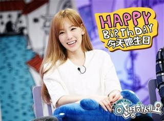 【今天TA生日】金泰妍:爱豆中的实力歌手,23岁给父母买了480多万的房子