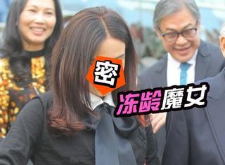 秒杀赵雅芝林青霞王祖贤,她才是传说中的冻龄魔女!