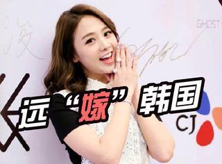 吴映洁签约韩国CJ娱乐,当年的黑涩会美眉都去哪了?