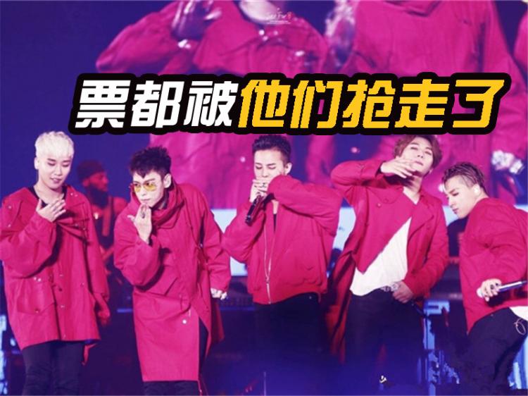 Bigbang把演唱会开成颁奖典礼,现场到底去了多少明星?_橘子娱乐