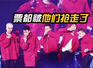 Bigbang把演唱会开成颁奖典礼,现场到底去了多少明星?
