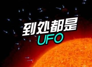 太阳周围布满UFO,它们还控制着地球的温度!