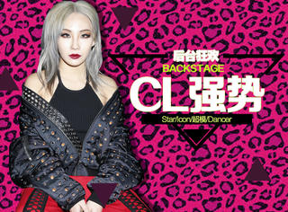 CL强势来袭!带领一票超模在秀场后台开狂欢派对