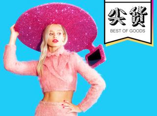 【尖货】魔性的自拍神帽,Lady Gaga竟然也爱戴它!