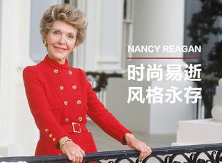 她比米歇尔时髦,比凯特王妃会穿,她是影响了美国80年代时尚潮流的第一夫人
