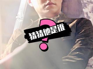 【猜猜TA是谁】他是专注演戏的好演员;曾因爆红后采访太多而深恶痛绝!