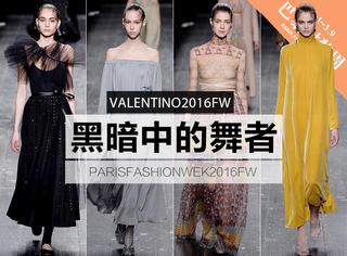 Valentino | 终于看了一场让所有女孩都想努力赚钱的秀!
