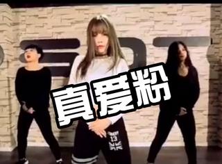 李小璐也跳了BigBang的舞,这一家子都是vip啊!