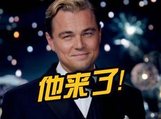 """""""小李子""""要来中国了!请带上你的小金人!"""
