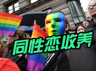 美国同性恋者想收养重度畸形足中国孤儿,被官方拒绝了