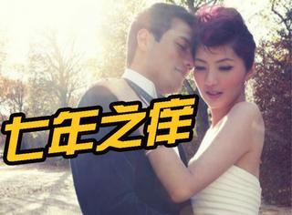 """结婚七年还没""""痒"""",从这些细节看出杨千嬅为什么选择丁子高?"""